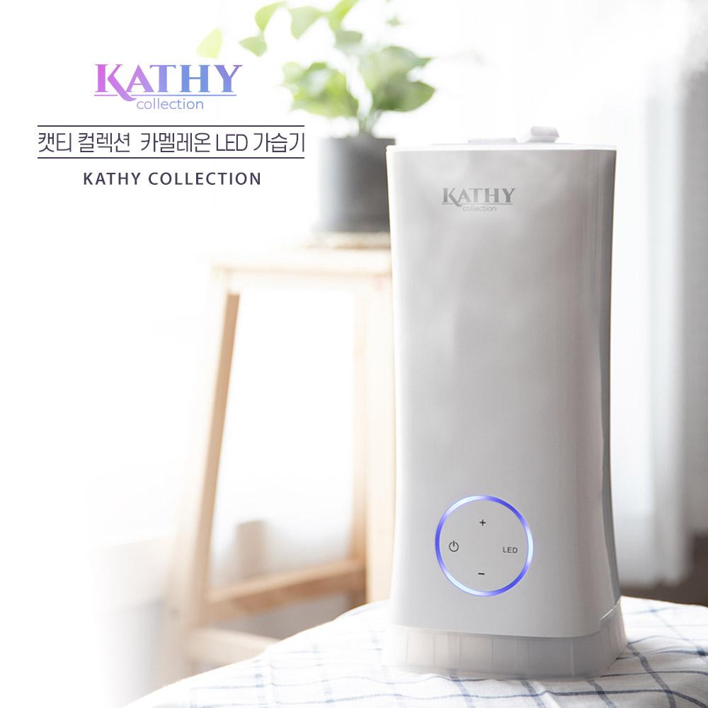[KATHY] 캣티컬렉션 카멜레온 디지털LED 가습기_ KTY-1001HFR