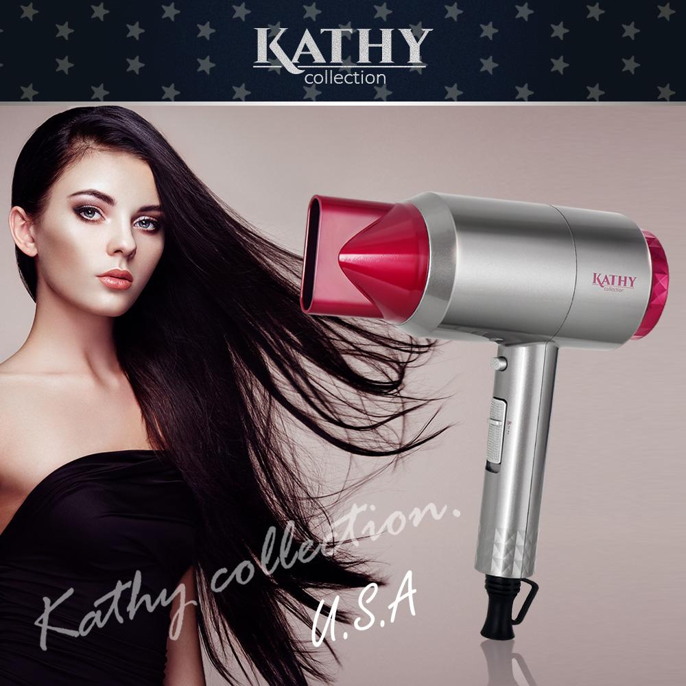 KATHY 캣티 컬렉션 뷰티 소닉 드라이기1800W KTY-1001HD